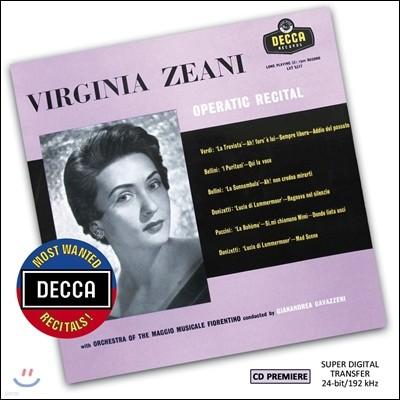 Virginia Zeani 비르지아나 체아니 오페라 리사이틀