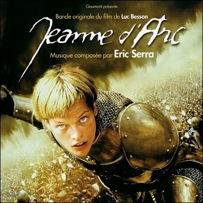 잔 다르크 영화음악 (Jeanne d'Arc OST by Eric Serra 에릭 세라) [리마스터 에디션]