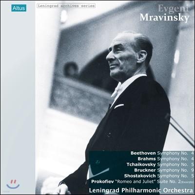 Evgeni Mravinsky Leningrad Archives Series 므라빈스키 레닌그라드 아르히브 시리즈 (6LP, 전세계 300세트 한정반)