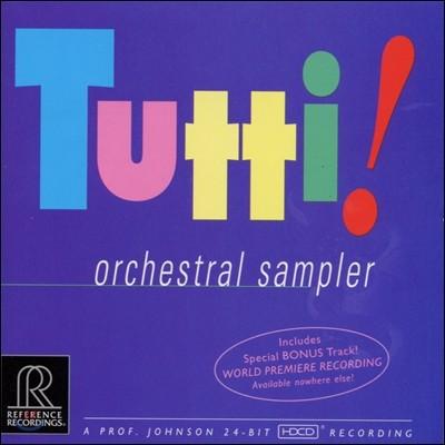 Tutti! - Orchestral Sampler 투티 오디오파일 앨범 [HDCD]