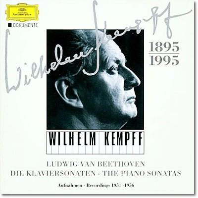 베토벤 : 피아노 소나타 전집 - 빌헬름 켐프