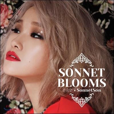 손승연 - 두 번째 미니앨범 : Sonnet Blooms