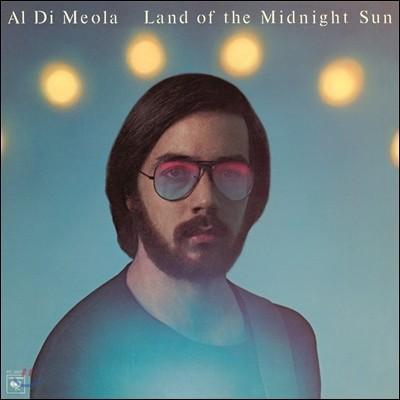 Al Di Meola (알 디 메올라) - Land Of The Midnight Sun [LP]