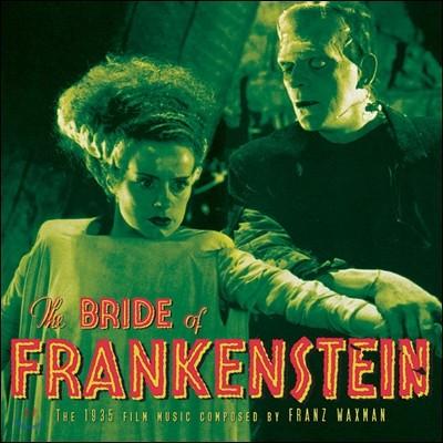 프랑켄슈타인의 신부 영화음악 (Bride Of Frankenstein OST - Music by Franz Waxman 프란츠 왁스만) [LP]