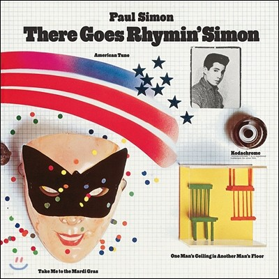 Paul Simon (폴 사이먼) - 솔로 3집 There Goes Rhymin' Simon [LP]