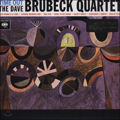 Dave Brubeck Quartet - Time Out 데이브 브루벡 쿼텟 [LP]