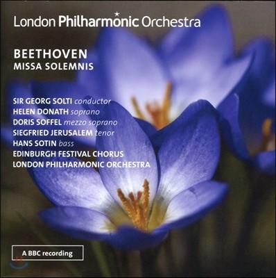 Georg Solti 베토벤 : 장엄 미사 (Ludwig van Beethoven: Missa Solemnis, Op. 123)