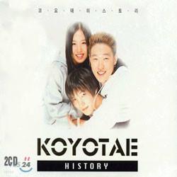 코요태 (Koyote) - History