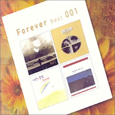 Forever Best 001 - 김현식, 들국화, 시인과촌장, 한영애