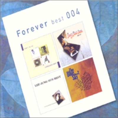 Forever Best 004 - 박학기, 장필순, 이정선, 푸른하늘