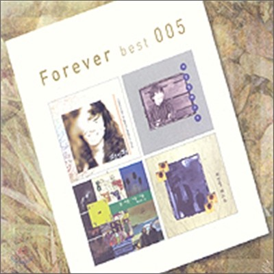 Forever Best 005 - 전인권, 최성원, 봄여름가을겨울, 최진영