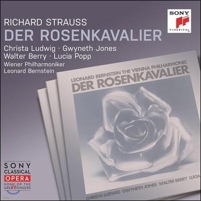 Christa Ludwig 리하르트 슈트라우스: 장미의 기사 (R. Strauss: Der Rosenkavalier)
