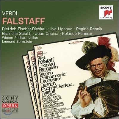 Dietrich Fischer-Dieskau 베르디: 팔스타프 (Verdi: Falstaff)