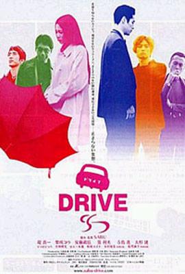 드라이브 DVD