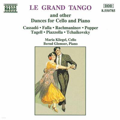 첼로와 피아노로 연주한 탱고 음악 (Le Grand Tango and Other Dances for Cello and Piano)