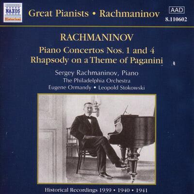 라흐마니노프가 직접 연주하는 피아노 협주곡 1,4번
