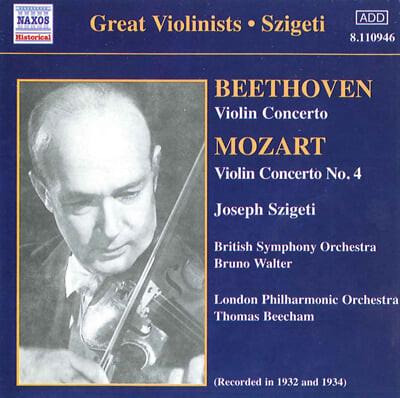 모차르트 / 베토벤 : 바이올린 협주곡 - 요세프 시게티