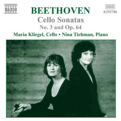 Beethoven : Music for Cello and Piano Vol.2 : KliegelㆍTichman