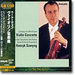 Beethoven : Violin Concerto : Henryk SzeryngㆍSchmidt-Isserstedt