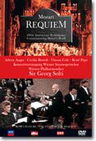 Georg Solti 모차르트: 레퀴엠 : 게오르그 솔티 (Mozart: Requiem in D minor, K626)