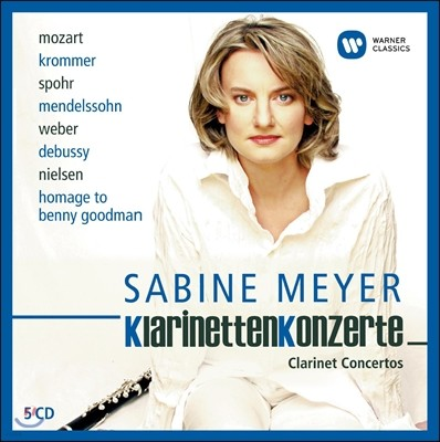 Sabine Meyer 자비네 마이어 클라리넷 협주곡 2집 (Clarinet Connection - Clarinet Concertos)
