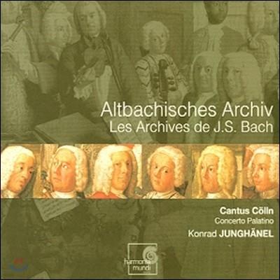 Konrad Junghanel 바흐 가족 칸타타 - 바흐 가족 (Altbachisches Archiv)
