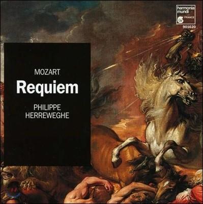 Philippe Herreweghe 모차르트: 레퀴엠 (Mozart: Requiem) 필립 헤레베헤