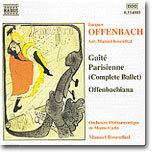 Manuel Rosenthal 오펜바흐: 유쾌한 파리인 (Offenbach: Gaite Parisienne)