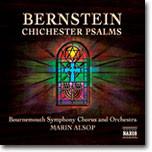 Marin Alsop 레너드 번스타인: 종교 합창곡 `치체스터 시편` (Leonard Bernstein: Chichester Psalms)