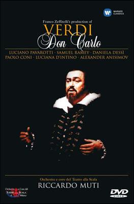 Riccardo Muti 베르디: 돈 카를로 (Verdi: Don Carlos)