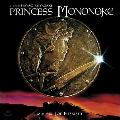 원령공주 영화음악 (Princess Mononoke OST by Joe Hisaishi 히사이시 조)