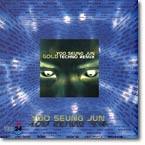 유승준 - Gold Techno Remix