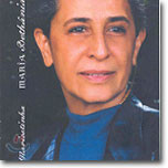 Maria Bethania - Maricotinha