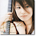Kaori Muraji - Pastorale