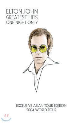 Elton John - Greatest Hits: One Night Only