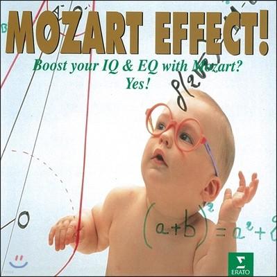 모차르트 이펙트! (Mozat Effect!) [재발매]