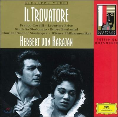 Nicola Zaccaria 베르디: 일 트로바토레 (Verdi: Il Trovatore)
