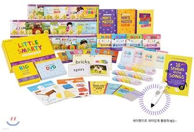 Little Smarty Kit + Saypen + Song & Chant CD (리틀스마티 영어, Song & Chant CD, 세이펜 포함)