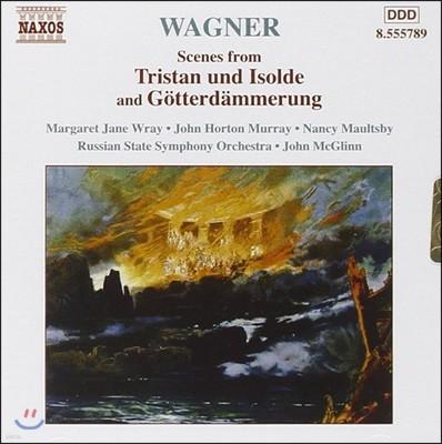 John McGlinn 바그너: 오페라 `트리스탄과 이졸데` 2막 1-2장, `신들의 멸망` 3막 3장 (Wagner : Scenes from Tristan and Gotterdammerung)