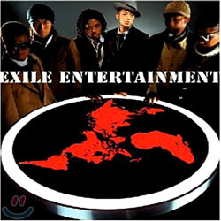 EXILE - ENTERTAINMENT