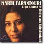 Maria Farantouri - Lieder Aus Griechenland
