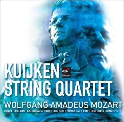 Kuijken String Quartet 모차르트: 클라리넷 오중주, 호른 오중주 & 오보에 사중주 (Mozart: Clarinet Quintet in A major, K581)쿠이겐 4중주단