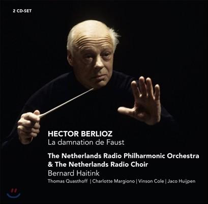 Bernard Haitink 베를리오즈: 파우스트의 겁벌 (Berlioz: La Damnation de Faust, Op. 24)