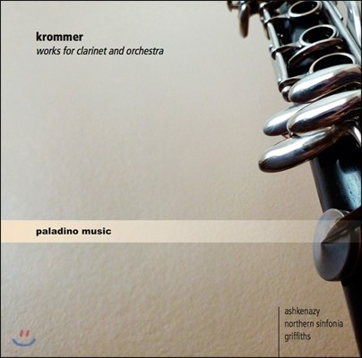 Dimitri Ashkenazy 크로머: 신포니아 콘체르탄테, 클라리넷 협주곡 (Krommer: Works for Clarinet & Orchestra)