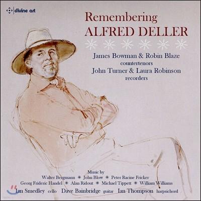 John Turner / James Bowman 블로우: 퍼셀에 대한 송시 / 헨델: 두 대의 리코더 소나타 F장조 (Remembering Alfred Deller)