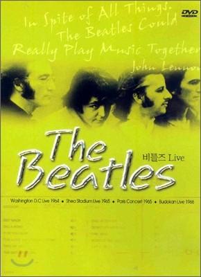 The Beatles - 비틀즈 Live