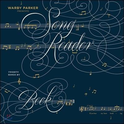 Beck (벡) - Song Reader