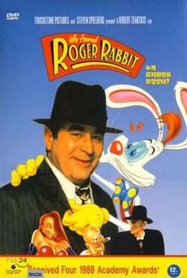 누가 로저래빗을 모함했나? Who Framed Roger Rabbit