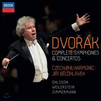 Jiri Belohlavek 드보르작: 교향곡, 협주곡 전집 (Dvorak: Complete Symphonies, Concertos)