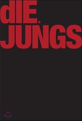 엑소 (EXO) 포토북 : DIE JUNGS (그 소년들) EXO